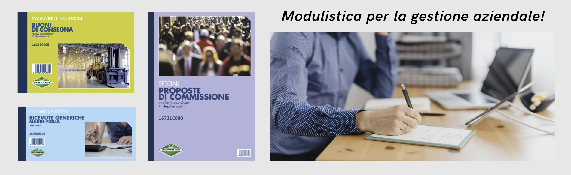 modulistica per ufficio
